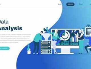 Modern flat design concept of Big Data Analysis