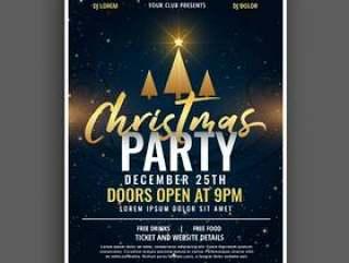 黑暗的圣诞晚会庆祝邀请模板设计
