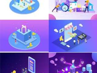 14款电商手机UI插图画商务金融钱banner广告科技感城市AI矢量分层素材