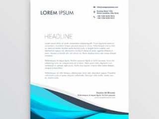 蓝色波浪信纸设计模板