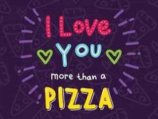 我爱你比比萨更多