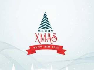 创意圣诞快乐圣诞贺卡设计背景