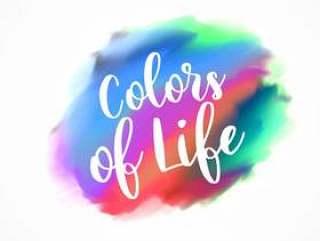 """带有""""生活色彩""""的彩色墨水效果信息"""