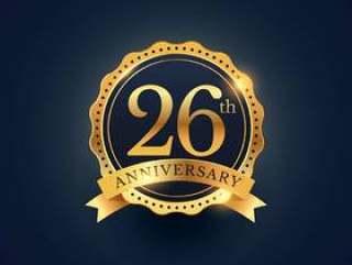金色的第26周年庆典徽章标签