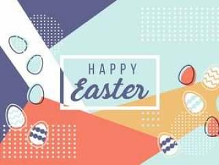 复活节快乐孟菲斯传染媒介