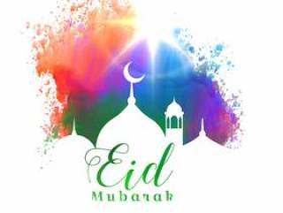美丽的eid穆巴拉克伊斯兰节日贺卡设计