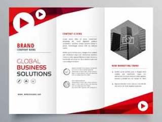 业务灯笼业务小册子模板为您的品牌