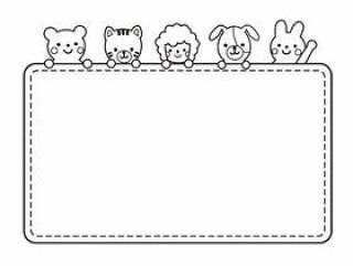 动物十字架框架水平的单色