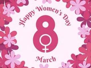 国际妇女节的背景