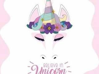 与花传染媒介例证图形设计的逗人喜爱的独角兽马