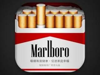 万宝路香烟图标PSD