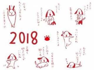 新年卡片集版本09