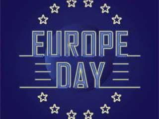 快乐的欧洲天插画与霓虹灯或复古风格