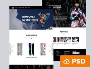 滑雪网站模板
