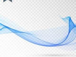 抽象的蓝色透明波矢量背景