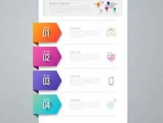 4个步骤业务信息图表元素的演示文稿