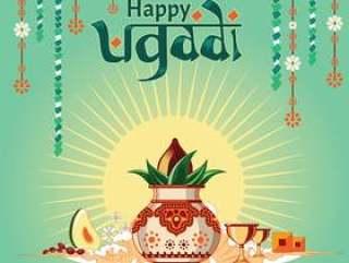 图为快乐Ugadi与漂亮和美丽的设计插图