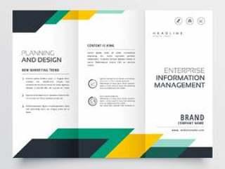 业务灯笼宣传册设计与几何形状