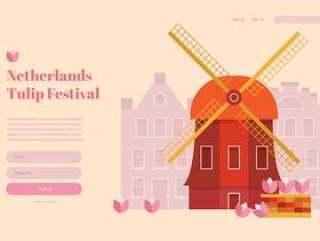 荷兰郁金香节登陆页面,网页模板。