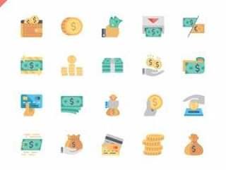简单设置钱平网站和移动应用程序的图标。