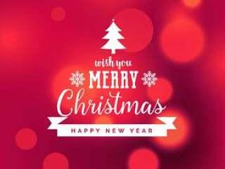 与bokeh作用的典雅的红色圣诞快乐圣诞节背景