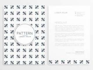 公司信笺设计与干净的图案