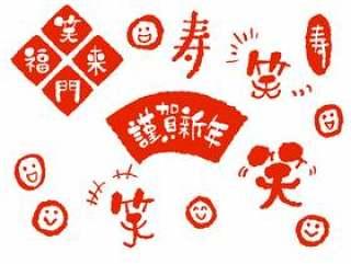 日本风格字母雕刻风格的邮票