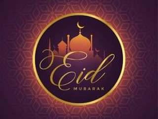 与清真寺剪影的美丽的eid穆巴拉克卡设计