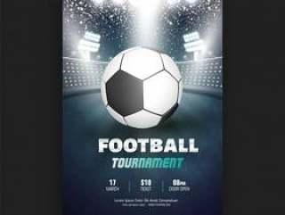 足球比赛传单