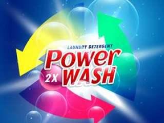 力量洗涤洗涤剂粉末包装构思设计模板
