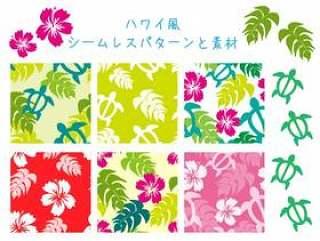 夏威夷风格无缝模式和材料