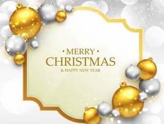 与金和银chri的圣诞快乐圣诞贺卡模板