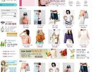 商场购物类模板PSD分层(94)