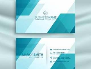 现代蓝色和白色名片设计模板