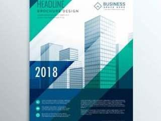 创意蓝色宣传册设计模板设计与抽象蓝色