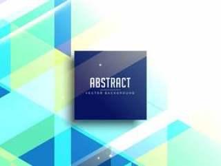 明亮的蓝色抽象背景设计