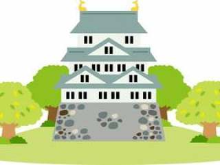 绿色和城堡