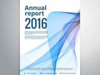 业务年度报告单张宣传册传单设计与蓝色瓦特