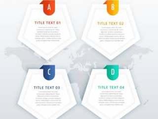 四个步骤图横幅为业务演示文稿设置