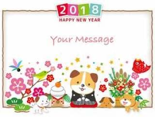 新年卡片设计框架卡片设计