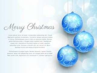 垂悬与花卉装饰和bokeh ef的蓝色圣诞节球