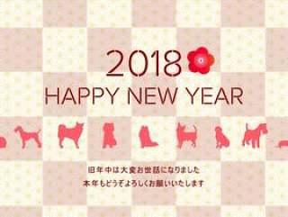 新年贺卡2018年D粉红色