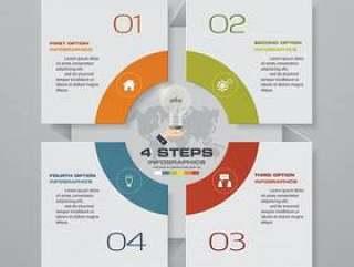 演示文稿的4个步骤infographic元素。