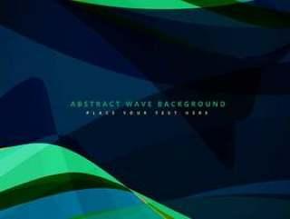 抽象波背景设计在黑暗的颜色