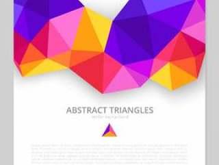 五颜六色的传染媒介抽象三角背景
