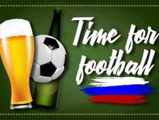 足球与啤酒的插图