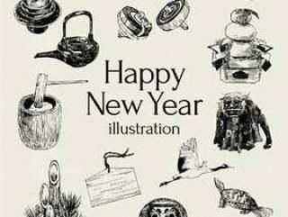 新的一年的插图
