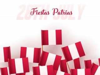 秘鲁独立日庆祝横幅或海报。