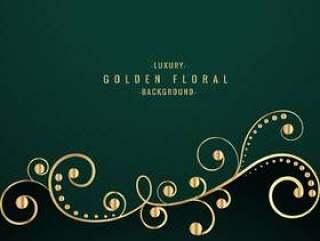 在绿色背景上的金色花艺设计