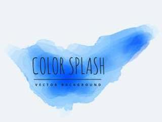 墨水矢量设计插画的蓝色颜色飞溅